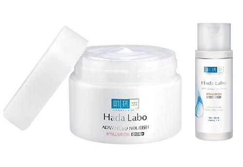 Kem dưỡng ẩm Hada Labo Advanced Nourish Cream.