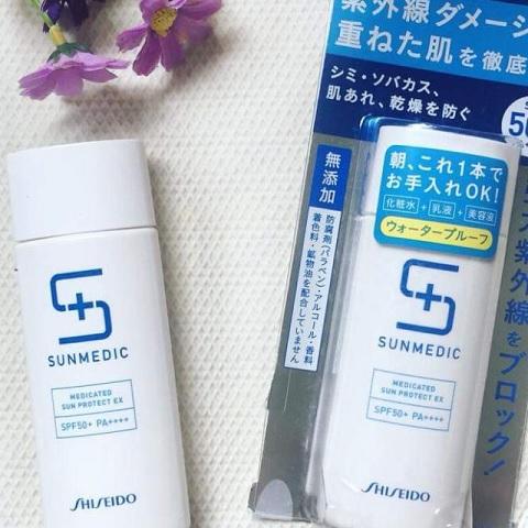 BB-cream-Shiseido-Sunmedic-SPF-50+