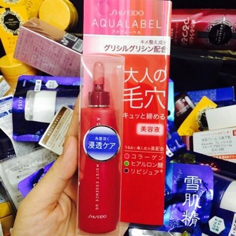 Serum-Shiseido