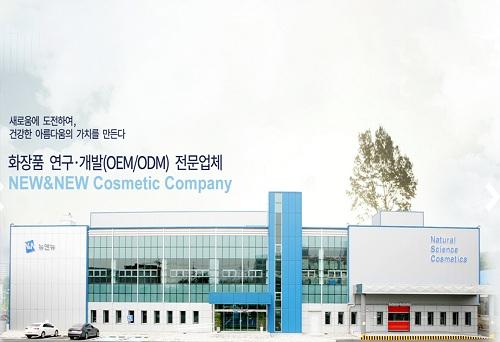 kem-chong-lao-hoa7